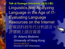 LINGUISTICS.com: Evaluating Language Resources on the …