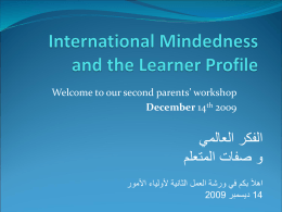 International Mindedness and the Learner Profile