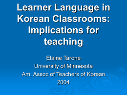 Learner Language in Korean Classrooms: Implications for