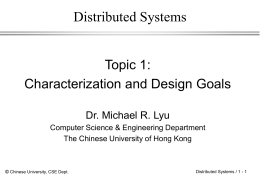 Distributed Systems - Chinese University of Hong Kong