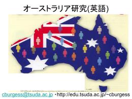 オーストラリア研究(英語)