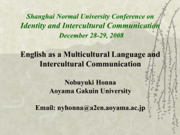 The 2005 Aoyama Symposium on International …