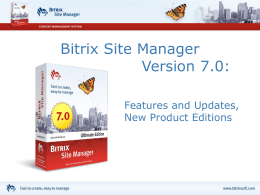 Bitrix Site Manager 7.0: Planned Features and Updates