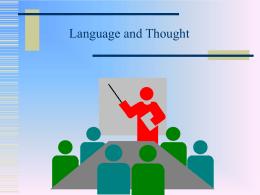 PowerPoint 演示文稿