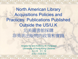 North American Library Acquisitions Policies and Practices