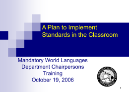 Tools for Implementing Standards (Secondary)