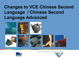 Chinese Second Language changes