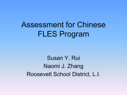 Assessment for Chinese Language Program