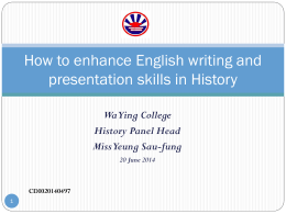 How to enhance English writing and presentation skills in
