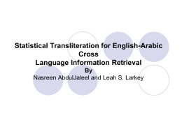 Statistical Transliteration for English
