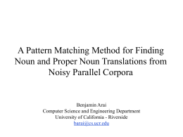 A Pattern Matching Method for Finding Noun and …