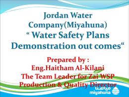Jordan water company(miyahuna)