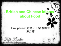 British and Chinese Idioms about Food