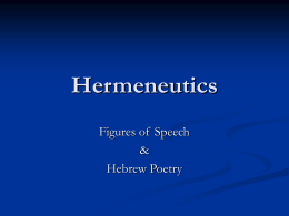 Hermeneutics - Berachah Bible