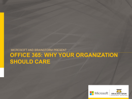 Office 365: Why your organization should care