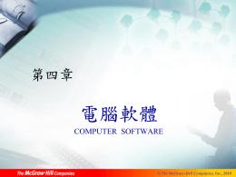 投影片 1 - 長榮大學