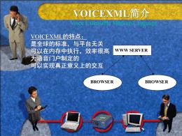 sss - CTI论坛-中国领先的ICT行业网站
