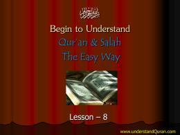 نہيں، نہيں... - Understand Quran Academy