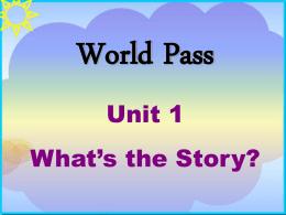 World Pass - 樹德科技大學 Shu