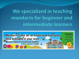 We specialized in teaching mandarin for beginner and