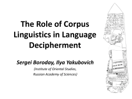 The Role of Corpus Linguistics in Language Decipherment