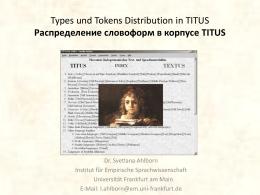Types- und Tokens-Verteilung in TITUS