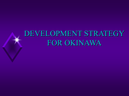 DEVELOPMENT STRATEGY FOR OKINAWA