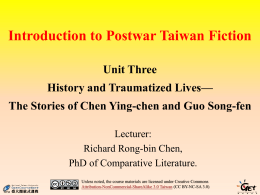 Postwar Taiwan Fiction