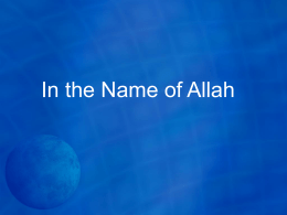 In the Name of Allah - Home
