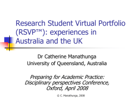 Research Student Virtual Portfolio (RSVP™): experiences in