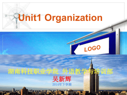 Unit1 Organization