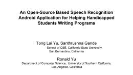 cse.csusb.edu
