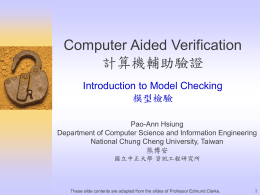 Computer Aided Verification 計算機輔助驗證 Introduction …