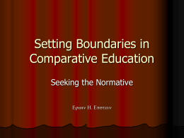 Finding Boundaries in Comparative Education