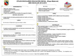 Lista de Útiles Preescolar.