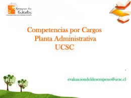 Prest.-Cargos-y-competencias-12-de-Octubre1