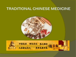 Western and Traditional Chinese Medicine compared