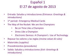 Salida: Saludos y introducciones (Exit: Greetings & introductions)