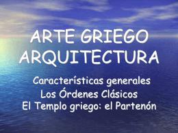 3.2. Arquitectura - IES NS Los Remedios
