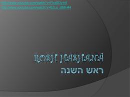Rosh Hashaná ראש השנה