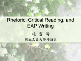 Contemporary Rhetoric and EAP Writing