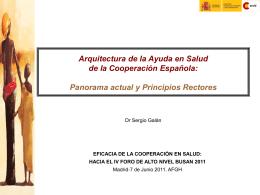 Dirección de Cooperación Sectorial y Multilateral