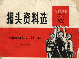 Guerra civil china en ppt.