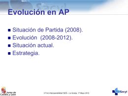 Situación de Partida (2008)