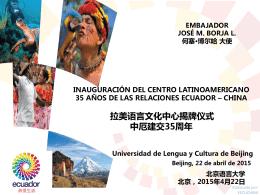 科雷亚2015年1月来华国事访问 - Embajada del Ecuador en China