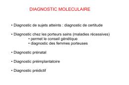 2 – recherche de mutations dans un gène