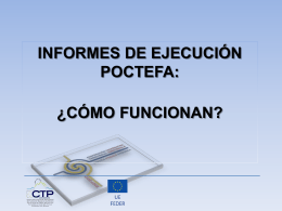 El informe de ejecución en la certificación