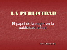 presentar - María Golán / Página de inicio