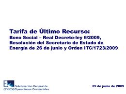 Subdirección General de Operaciones