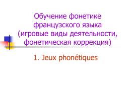 ᾶ - ЧГПУ